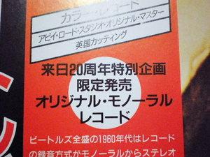 dc011002.JPG