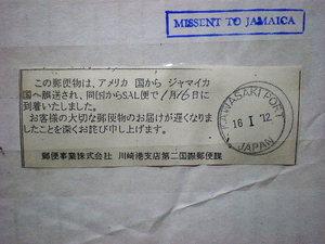 dc012206.JPG