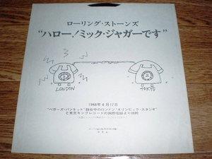 dc012309.JPG